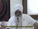 Йоги Бхаджан Лекция Любовь - абсолютная сила самости