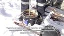 Подготовка к применению двухкомпонентного полиуретанового герметика ИЖОРА® Зимний