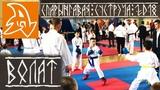 Спаринговая встреча Волат. Кумитэ. Каратэ дети. Volat Sparring Session. Kumite. Karate kids