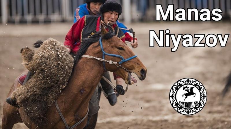 Манас Ниязов лучшие моменты в карьере Kok boru Manas Niyazov best moments Kyrgyzstan