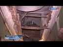 Мэрия Великого Новгорода ищет временное жилье жителям дома на Локомотивной, пострадавшим от обрушения потолочных перекрытий. Напомним, ЧП произошло сегодня в полдень, и лишь по счастливой случайности никто не пострадал. Рассказывает Аэлита Тошкина.