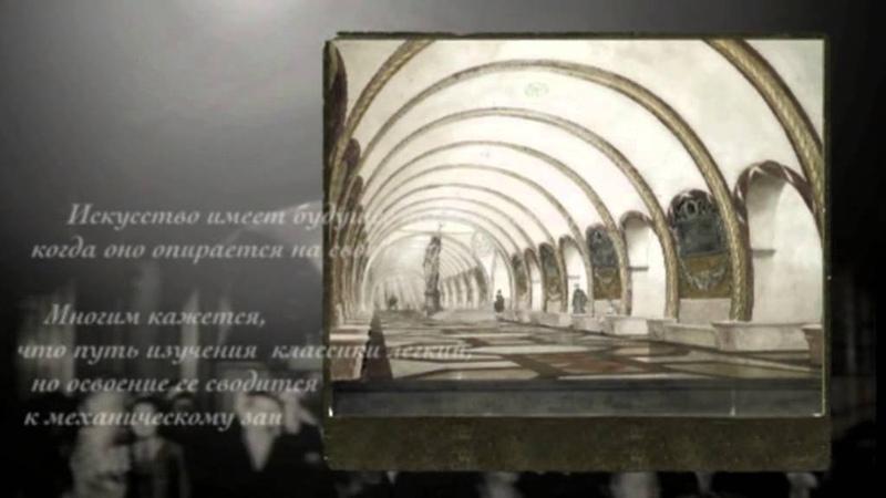 Ника Гольц о Георгии Гольце (Фильм студии Ц:СА)
