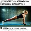 Katya Vix фотография #27