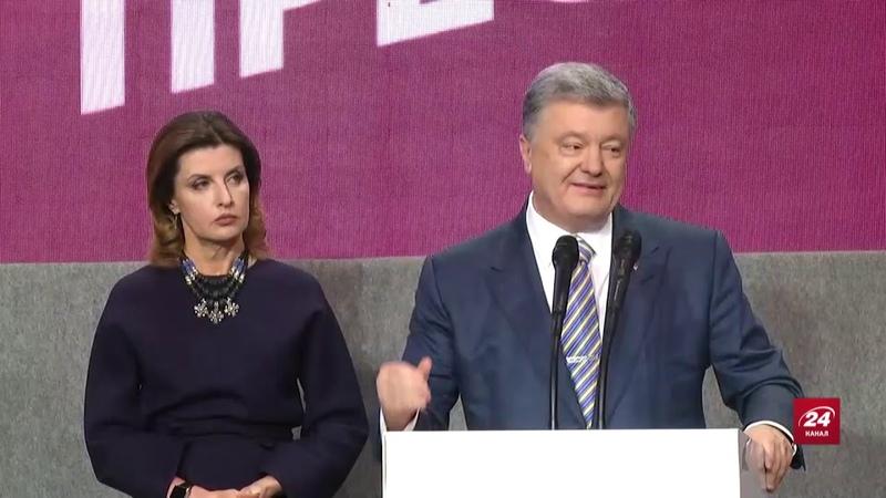 Промова Петра Порошенка після оголошення результатів екзит полу
