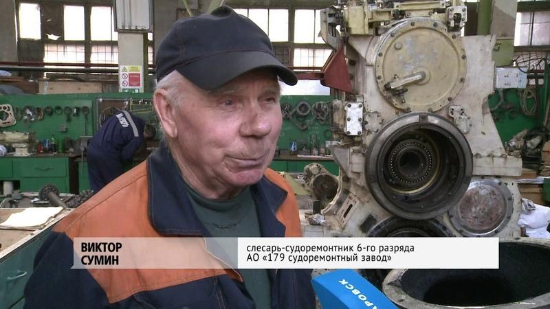 Хабаровский 179 судоремонтный завод ремонтирует дизели для Тихоокеанского флота