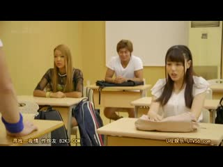 Hamasaki mao, misaki kanna, chinatsu nana, ichinose natsumi [pornmir.japan, японское порно вк, new japan porno, doggy style]