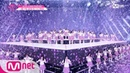 ENG sub PRODUCE48 최초공개 프로듀스48 내꺼야 PICK ME Performance 180615 EP 0