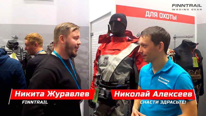 Николай Алексеев из проекта Снасти здрасьте на выставке Охота и рыболовство на Руси 2019