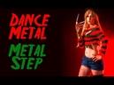 Dance Metal / Metal Step / Bass Metal - 1 Hour - DJ Enoch Set 10