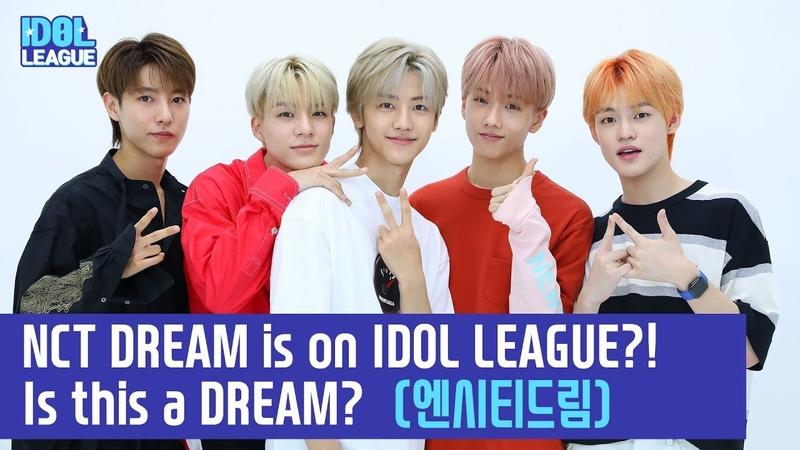 (ENG SUB) NCT DREAM(엔시티드림) is on IDOL LEAGUE! - (15) [IDOL LEAGUE]