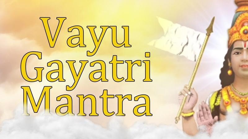 Vayu Gayatri Mantra | Gayatri Mantra of Lord Vayu | 108 Times
