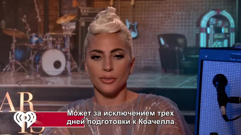 Леди Гага и Брэдли Купер Интервью для iHeartRadio RUS SUB