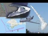 Самолёты США над Крымом. США испытали эффективную систему ПРО. Capricorne в Черном море.