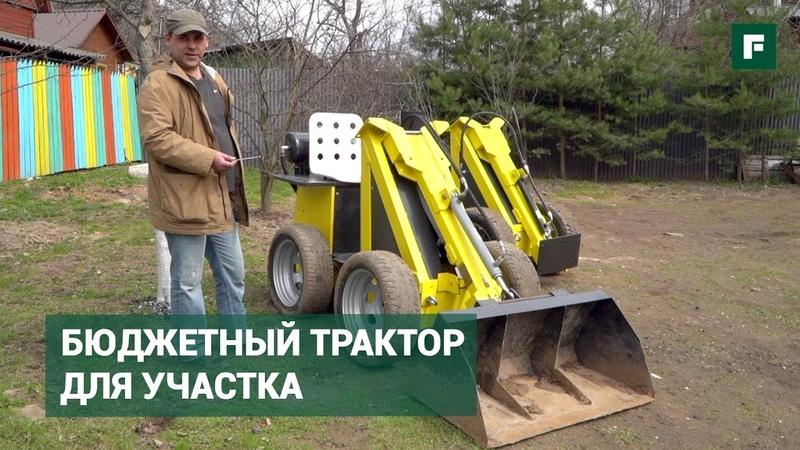 Мини-трактор для земляных работ на участке. Своими руками FORUMHOUSE