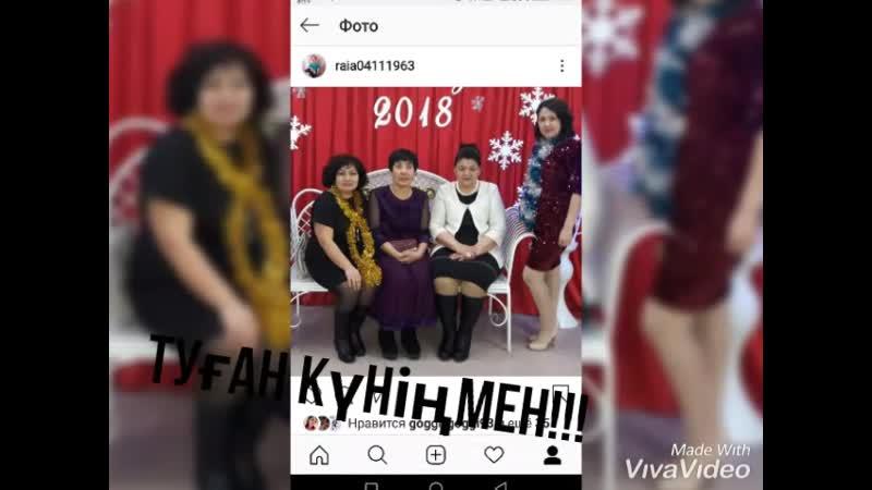 XiaoYing_Video_1560799454161.mp4