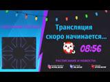 Танцуем в Just Dance (новый смайлик 2025 sub)