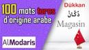 100 MOTS TURCS D'ORIGINE ARABE