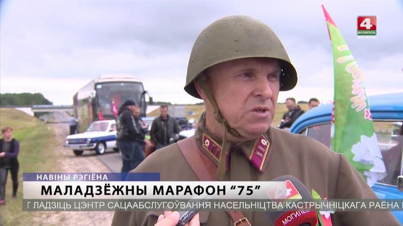 Исторический автопоезд прибыл в Могилев [БЕЛАРУСЬ 4| Могилев]