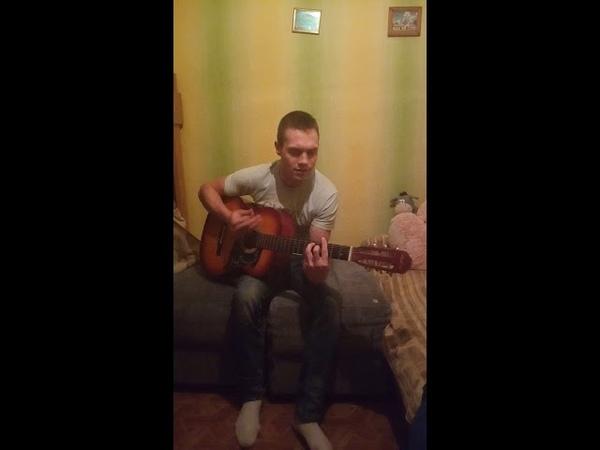 Классно поет под гитару Данила Резвый