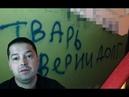 Как я наказал коллекторов на 100 тысяч рублей