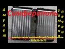 Замена печки на Чери Амулет 3 Кратко как меняют радиатор отопителя