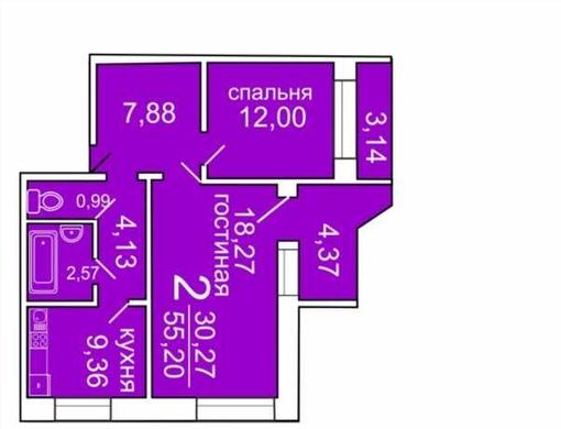 купить квартиру Карпогорская