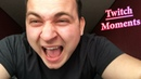 Топ Моменты с Twitch   1 апреля на Twitch   ДР у Хесуса   Geksagen Стриптиз в клубе   18