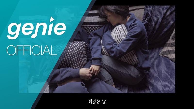 벤 BEN - 180도 180 Degree Official MV
