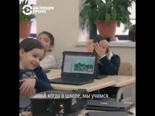 В Грузии всем первоклассникам дарят ноутбуки с игровыми обучающими программами по школьным предметам