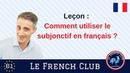 Le subjonctif en français comment l'utiliser facilement