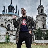 фотография Alekszej Draqunov