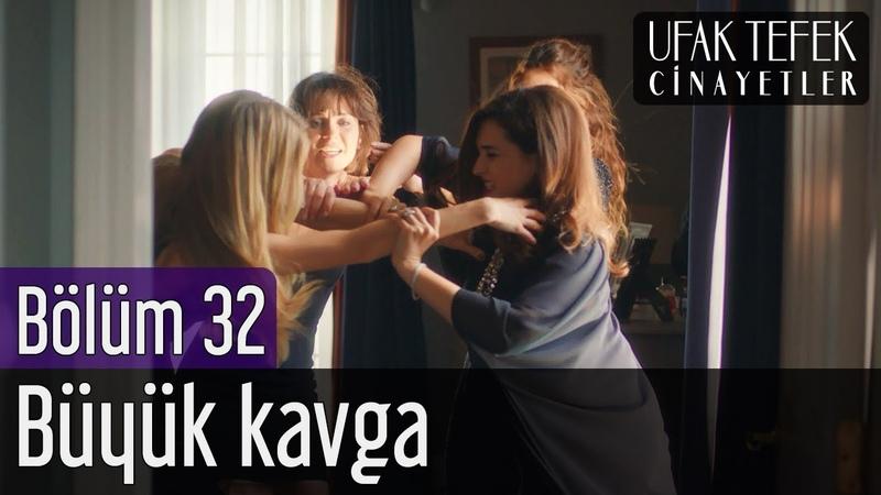 Ufak Tefek Cinayetler 32. Bölüm (Sezon Finali) - Büyük Kavga