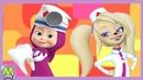 Маша Доктор или Лизка Барбоскина Врач.Кто Самый Лучший Стоматолог?Игры для Детей