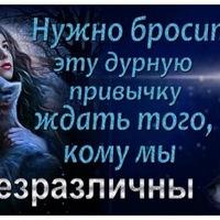 Анкета Алексей Алексеев-Лоскутов