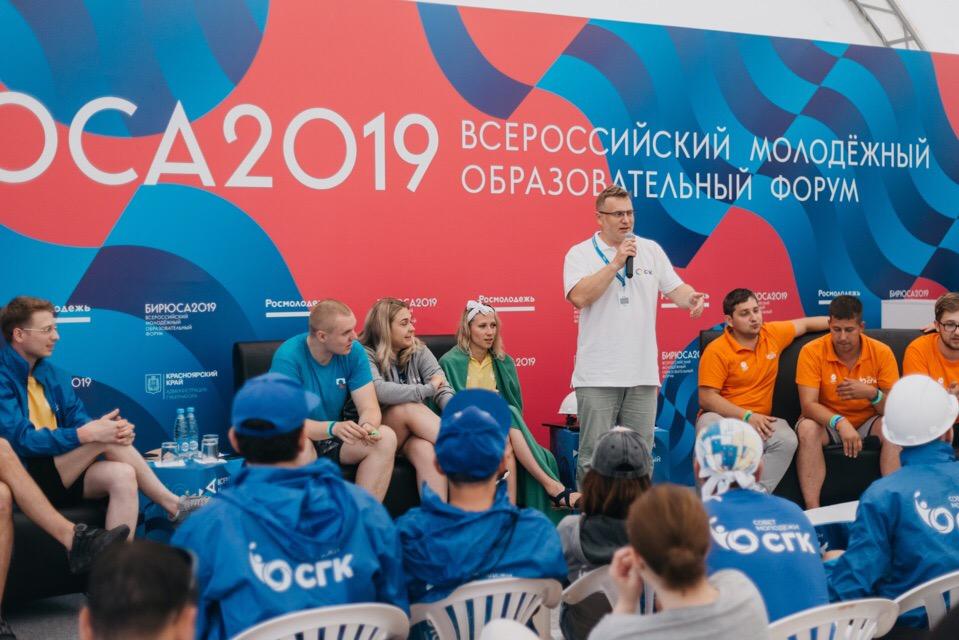 Деловая игра «Будущее, которое мы хотим для городов Сибири» проходила практически в спартанских условиях. В обед на Бирюсе прошёл ливень и на поляне отключилось электричество, поэтому организаторы игры в прямом смысле расссказывали и показывали всё на пальцах.