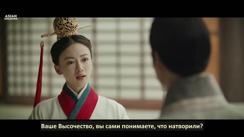 「27/63」 Сказание о Хао Лань / Legend of Hao Lan / 皓镧传