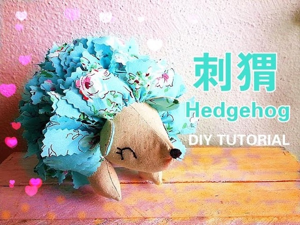 How to make a hedgehog 实用篇 圣诞节礼物制作 手工分享 可爱动物 刺猬制作 小屁孩 2