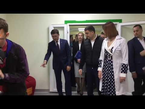 Гройсман в шоке от поликлиники в Мариуполе