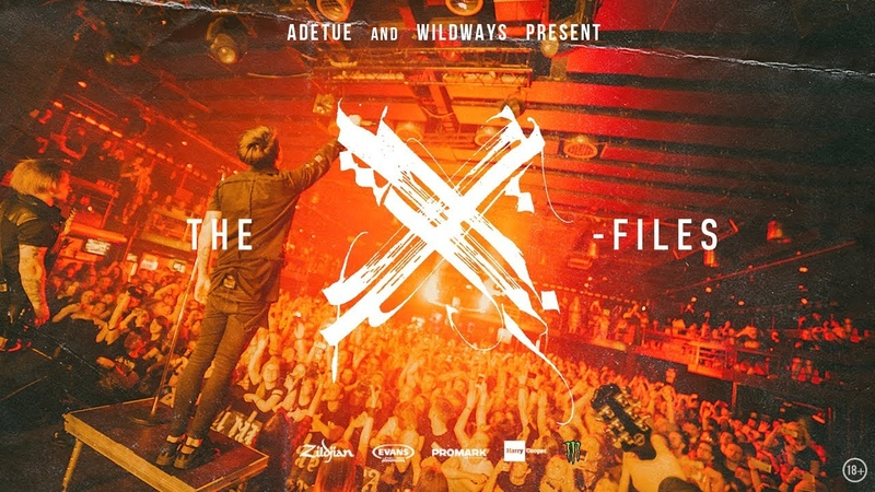 The X-Files (Wildways Tour Movie)