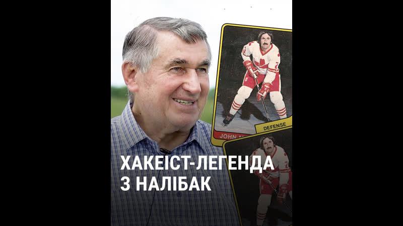 Першы хакеіст з Беларусі ў НХЛ наведаў Налібакі