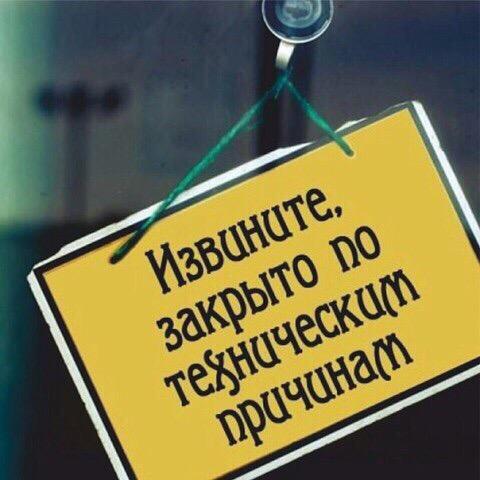 Кафе «Шале» - Вконтакте
