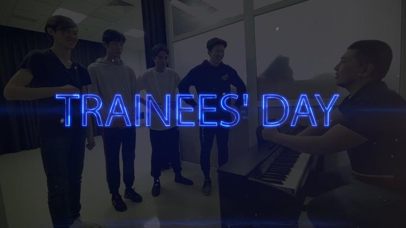 6 НА ПУТИ К ДЕБЮТУ TRAINEES' DAY Q POP GENERATION