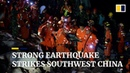 Strong earthquake kills at least 11 people in China's Sichuan province