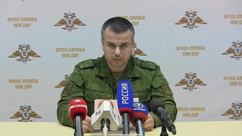 Заявление официального представителя Управления Народной милиции ДНР по обстановке на 19.05.2019