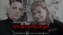Nyhetsveckan 32 På de anklagades bänk Falsk flagg kriminell podd Ebbas stöveltramp