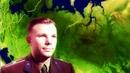 Первый Русский шаг во вселенную Юрий Гагарин 7523 2016