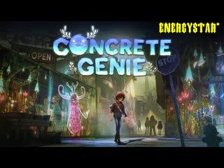 Трейлер • concrete genie • ps4