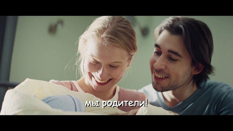 ФрутоНяня в помощь счастью мамы и папы