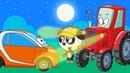 Развивающие Мультики Про Машинки - Трактор и Электромобиль