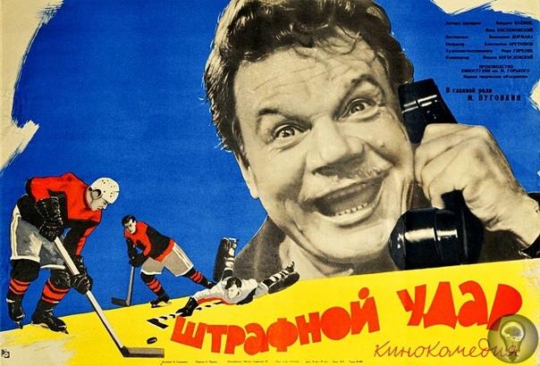 Советский дьявол: 4 фильма эпохи СССР, в которых появляется Князь Тьмы Мы привыкли смотреть советскую киноклассику через специально отведенное грязноватое окошко, однако в этот строгий и